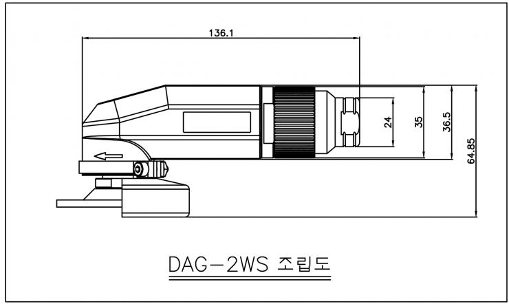조립도(DAG-2WS)